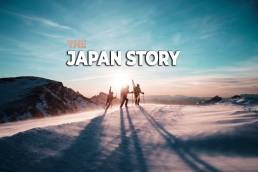 the japan story alex rosier